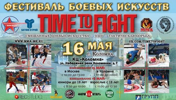 Федерация кэндо санкт-петербурга :: 7-ой фестиваль кэндо белые ночи